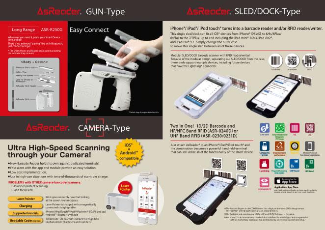 AsReader_leaflet